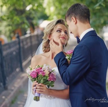 Свадьба. Светлана и Тимур