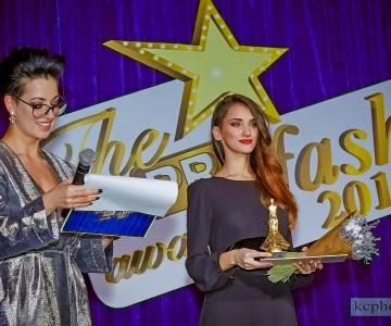 PROfashion Awards - 2016