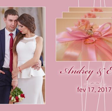 Фотокнига | Андрей и Елена